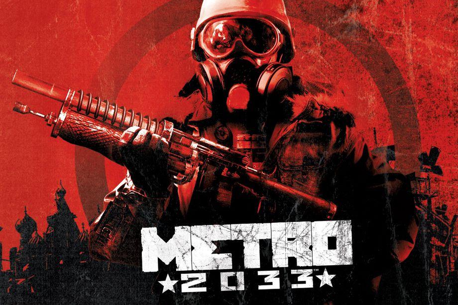 metro-2033-logo.0