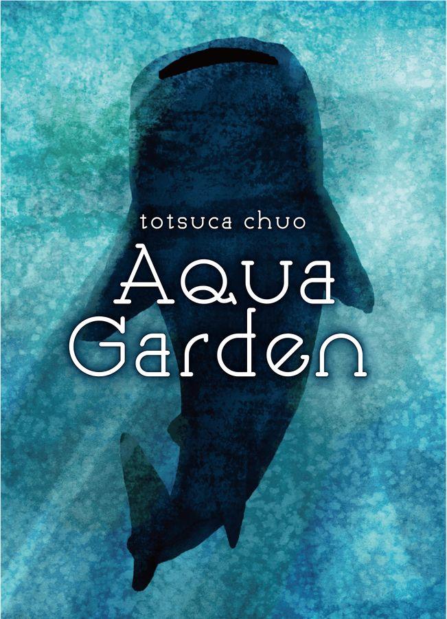 Aqua Garden - par uchibacoya